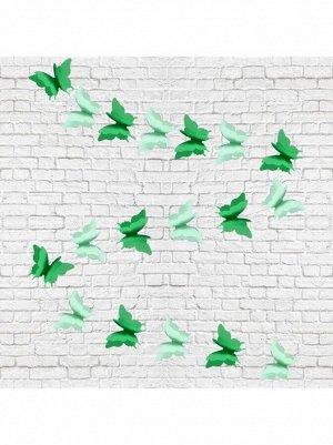 Гирлянда Бабочки 285 см бумага цвет зеленый