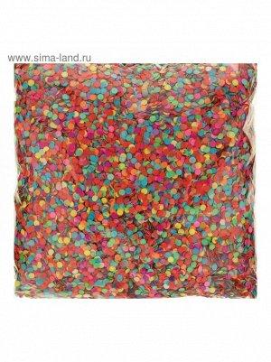Конфетти круг 0,5 см бумага цвет микс 1000 гр
