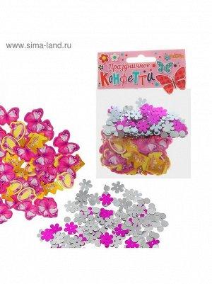 Конфетти Принцесса набор 2 пакета + бумажное конфетти