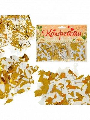 Конфетти Свадьба набор 3 пакета 21 грамм цвет Золото