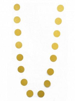 Гирлянда Круги блеск 265 см цвет золото HS-21-3