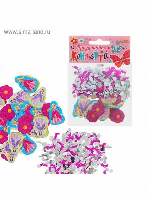 Конфетти Милая принцесса набор 2 пакета + бумажное конфетти