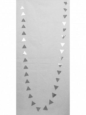 Гирлянда Флажки 250 см бумага металл цвет серебрянный
