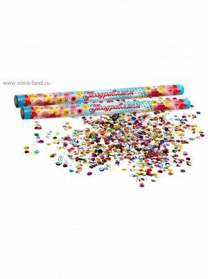 Палочка конфетти 35 см х 2 шт Поздравлялка
