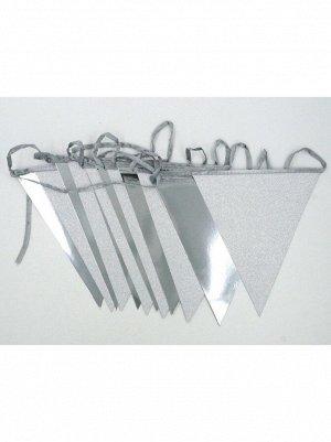 Гирлянда вымпел 300 см бумага цвет серебро HS-21-2