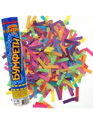 Хлопушка 20 см конфетти бумага