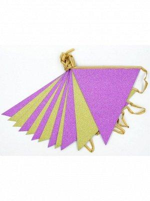 Гирлянда вымпел блеск 300 см бумага цвет розовый/золото