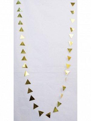 Гирлянда Флажки 250 см бумага металл цвет золотой