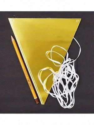 Гирлянда вымпел 240 см бумага цвет золотой HS 26-1