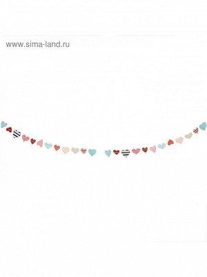 Декоративная гирлянда Сердца 3 х 80 см