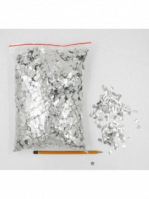 Конфетти Круг 1 см фольга 500 гр цвет серебрянный HS-20-5