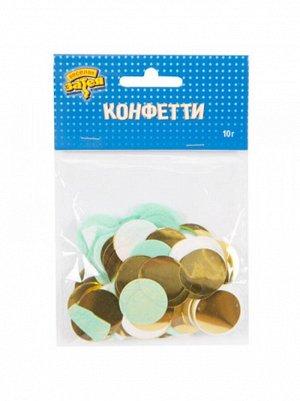 Конфетти Круги 10 гр тишью/фольга мята/золото