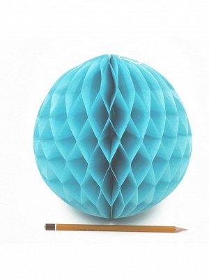 Подвеска объемная бумажная Шар соты 20 см цвет морская волна
