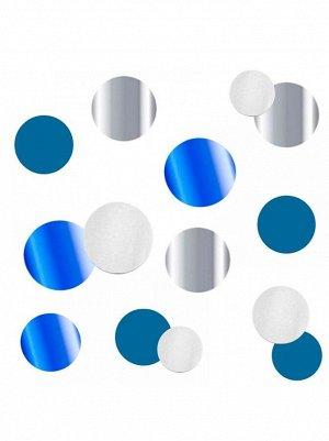 Конфетти 30 гр 2,5 см Круги Микс нежно-голубые фольгированные, бумажные