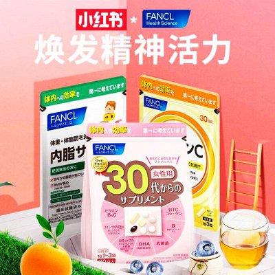 Япония для здоровья в наличии °(◕‿◕)° — Витамины для мужчин и женщин — Витамины и минералы