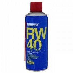 "Смазка ""Runway"" Универсальная Rw-40, аэроз. 400ml"