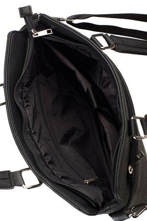 Сумка Цвет: Черный; Материал: Искусственная кожаДлина 38 см Высота 30 см Ширина 5,5 см