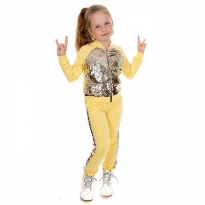 Подиум. Нарядные дети – счастливые родители! Акция-50% — Костюмы для девочек — Комбинезоны и костюмы