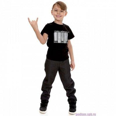 Подиум. Нарядные дети – счастливые родители! Акция-50% — Брюки для мальчиков утепленные — Брюки