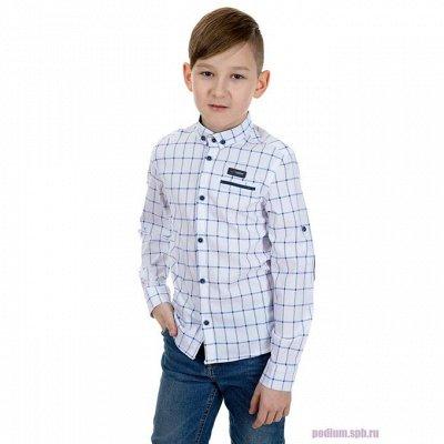 Подиум. Нарядные дети – счастливые родители! Акция-50% — Рубашки для мальчиков — Рубашки