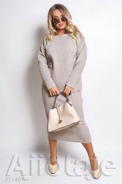 AJIOTAJE-женская одежда. До 62 размера — Стильные костюмы 48+ — Костюмы