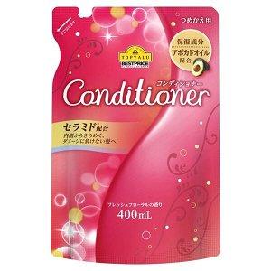 648363 AEON Topvalu Кондиционер с Керамидами и маслом Авокадо для любых типов волос (аромат свежих трав) 400 мл запасной блок