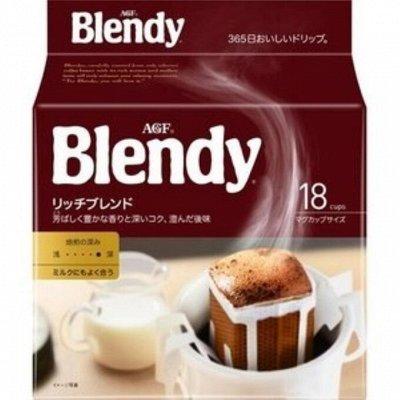 Сладости, кофе, соусы и приправы из Японии  — Кофе — Кофейные напитки