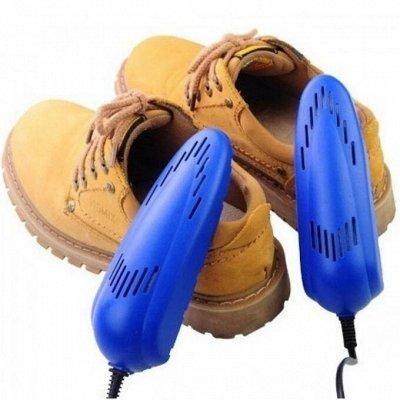 Товары для Дома и Гигиены — Электрическая сушилка для обуви — Для ухода за обувью