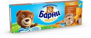Медвежонок Барни Пирожное с вареной сгущенкой