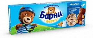 """Пирожное Барни """"Медвежонок Барни"""", с молочной начинкой"""