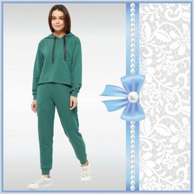 Мегa•Распродажа * Одежда, трикотаж детям любого возраста — Женщинам » Спортивная одежда — Для женщин