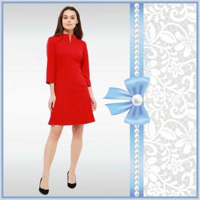 Мегa•Распродажа * Одежда, трикотаж ·٠•●Россия●•٠· — Женщинам » Платья повседневные от 1700 до 1899 руб — Повседневные платья