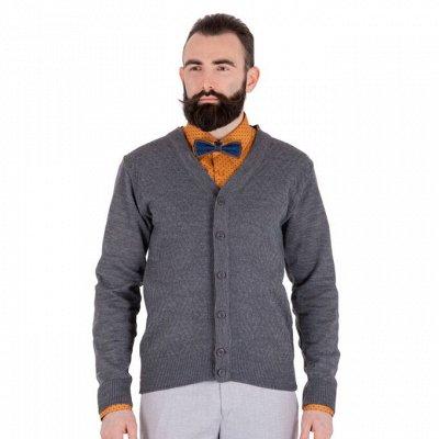 SVYATNYH -Элегантная классика, мужские костюмы,брюки,ОРГ 15% — Мужчинам - кардиган — Кофты, кардиганы