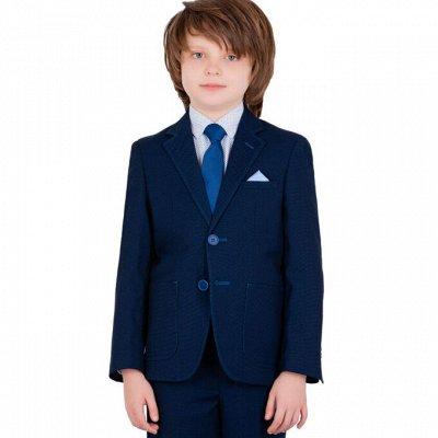 ШКОЛА-SVYATNYH-Элегантная классика, мужские костюмы, брюки(05 — Мальчикам — костюм
