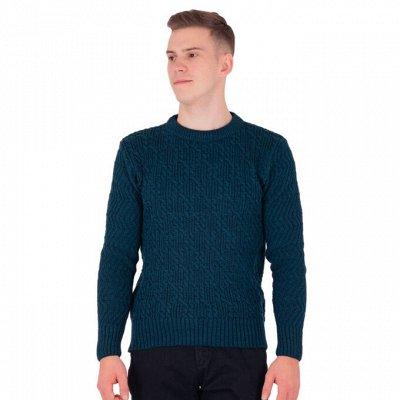 SVYATNYH -Элегантная классика, мужские костюмы,брюки,ОРГ 15% — Мужчинам - джемпер — Свитеры, пуловеры