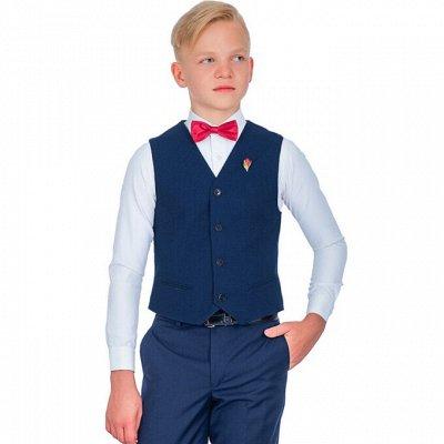 ШКОЛА-SVYATNYH-Элегантная классика, мужские костюмы, брюки(05 — Мальчикам — жилетка