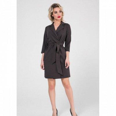 SVYATNYH -Элегантная классика, мужские костюмы,брюки,ОРГ 15% — Женщинам - платье — Платья