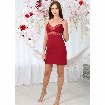 SVYATNYH -Элегантная классика, мужские костюмы,брюки,ОРГ 15% — Женщинам - ночная сорочка — Одежда для дома