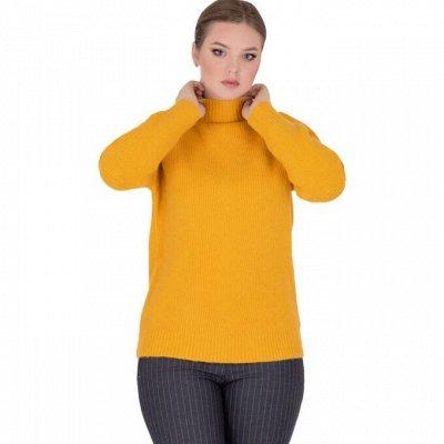 SVYATNYH -Элегантная классика, мужские костюмы,брюки,ОРГ 15% — Женщинам - свитер — Свитеры и джемперы