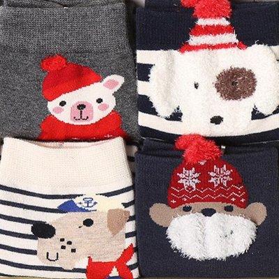 Товары для Дома и Гигиены — Детские носочки — Носки и гольфы