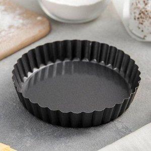 Форма для выпечки «Жаклин.Рифлёный круг», 13,5 см, съёмное дно, антипригарное покрытие