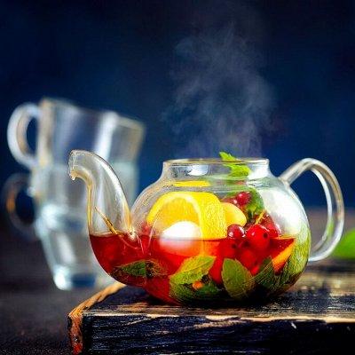 🍭Дарите вкусные подарки! Супер шоколад, чай! Акция на кофе! — Фруктовые чаи — Чай