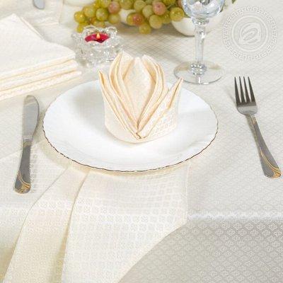 Арт*Постель - Атмосфера тепла и уюта! — Комплекты столового белья — Клеенки и скатерти