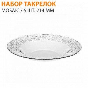 Набор тарелок Mosaic / 6 шт. 214 мм