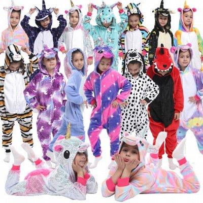 Тапочки и домашняя одежда. Шикарные комплекты для дома и сна — Классные детские кигуруми — Одежда для дома