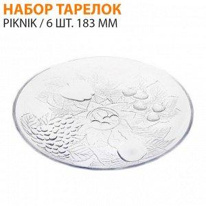 Набор тарелок Piknik / 6 шт. 183 мм
