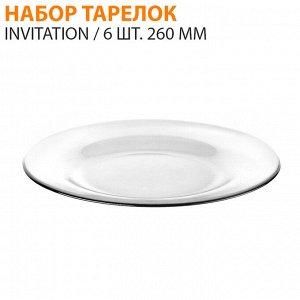 Набор тарелок Invitation / 6 шт. 260 мм