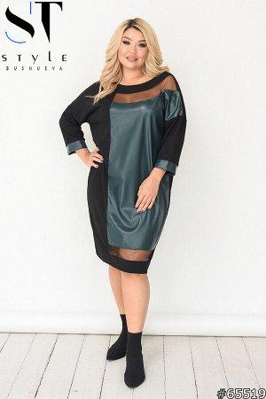 Платье 65519