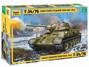 Сборная модель ZVEZDA Советский средний танк Т-34/76 1942 г. 1:3530