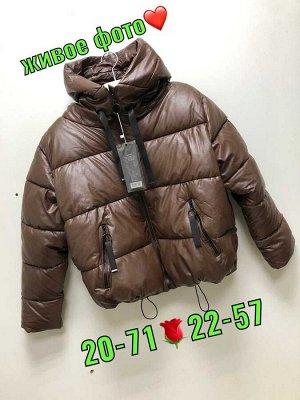 Куртка женская. Зима.
